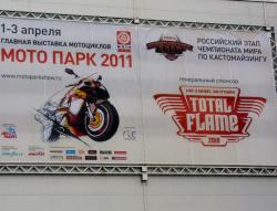 Redline na wystawie Moto Park